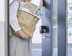ハンズフリーで玄関のドアが開くシリンダー