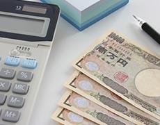 1万円と電卓